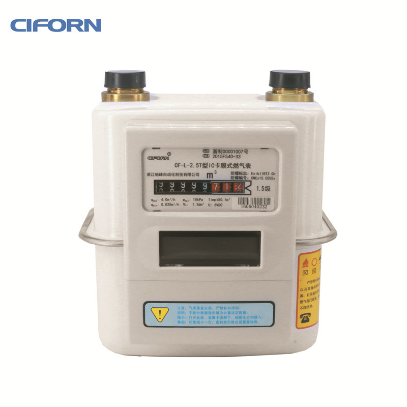 G4.0 Steel Prepaid Diaphragm Gas Meter
