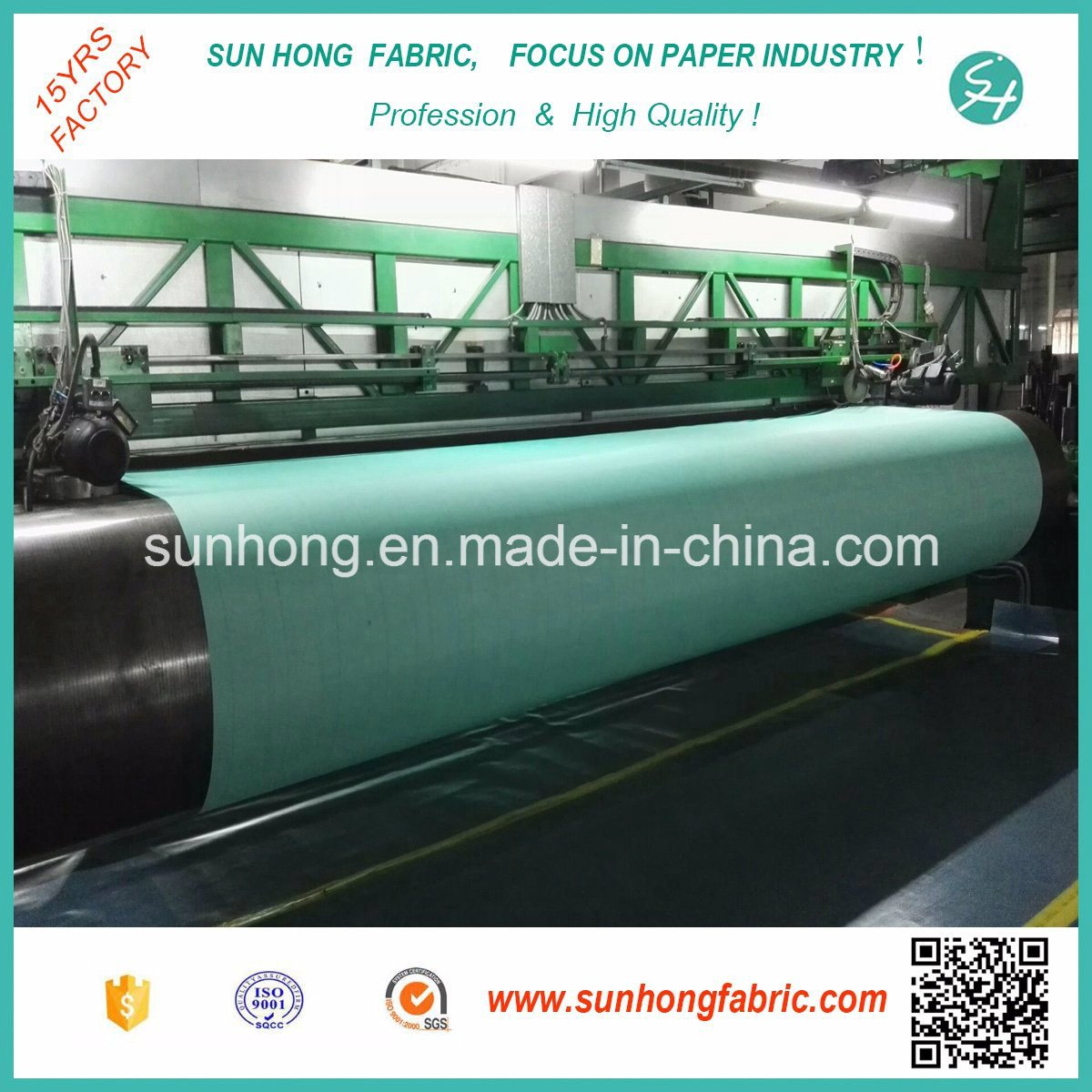 Polyester Forming Fabric for Paper Making Machine
