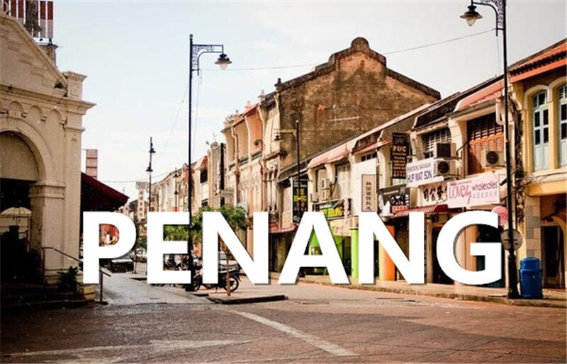 Shipping From Qingdao, China to Penang, Malaysia