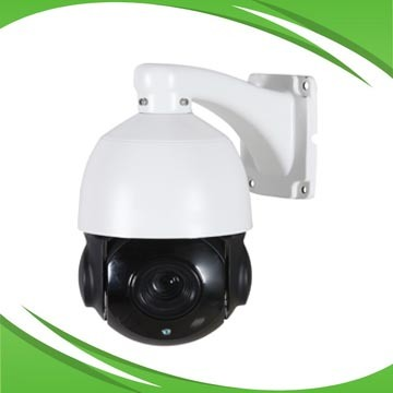 "4.5"" 4.0MP HD-IP IR Medium Speed Dome Camera"