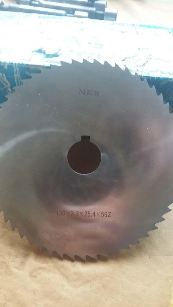 Plain Metal Slitting Saw HSS