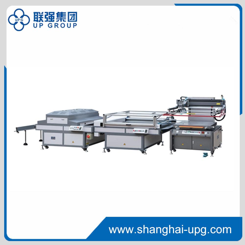 Automatic Screen Printing Press (UPG 3/4)