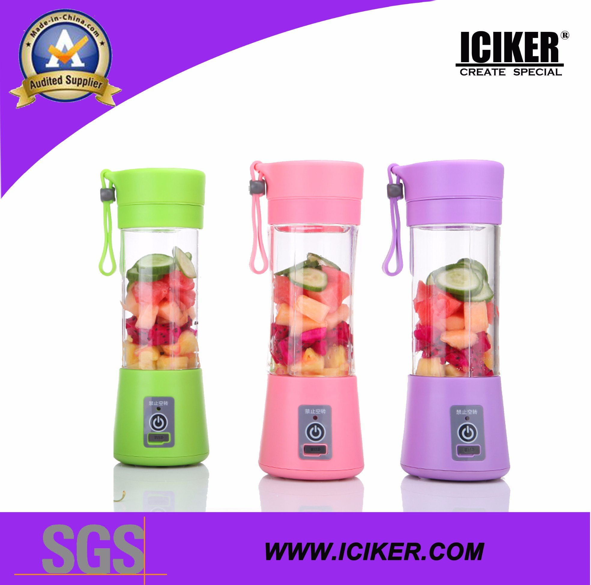 Rechargeable Battery and USB Charging 380ml