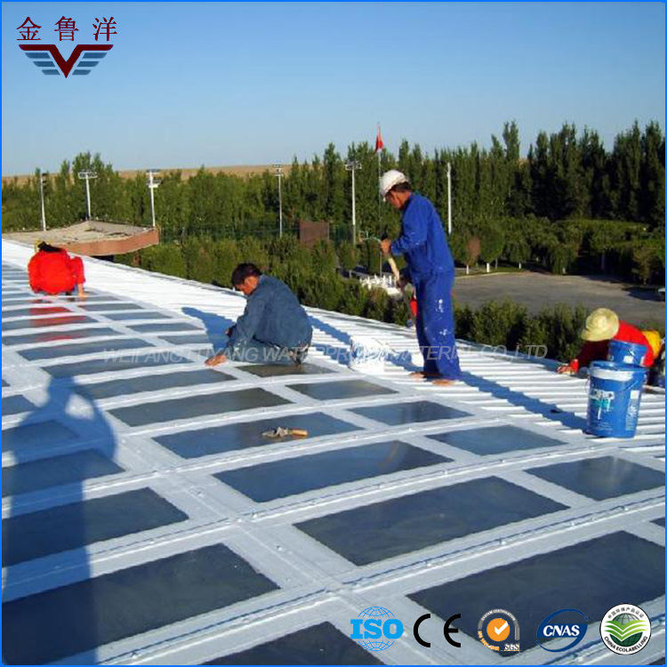Water Based PU Special Waterproof Coating for Metal Roof, Polyurethane Special Waterproof Paint