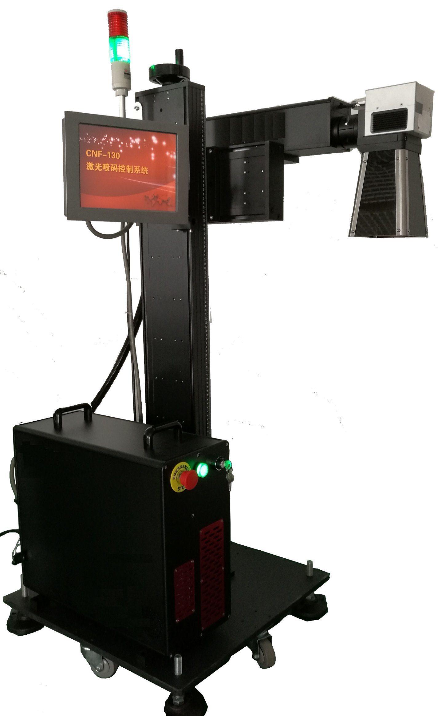 20W 30W 50W Ipg Fiber Laser Marker for Pipe, Fittings, PVC/HDP/PE/CPVC/UPVC Plastic Non-Metal
