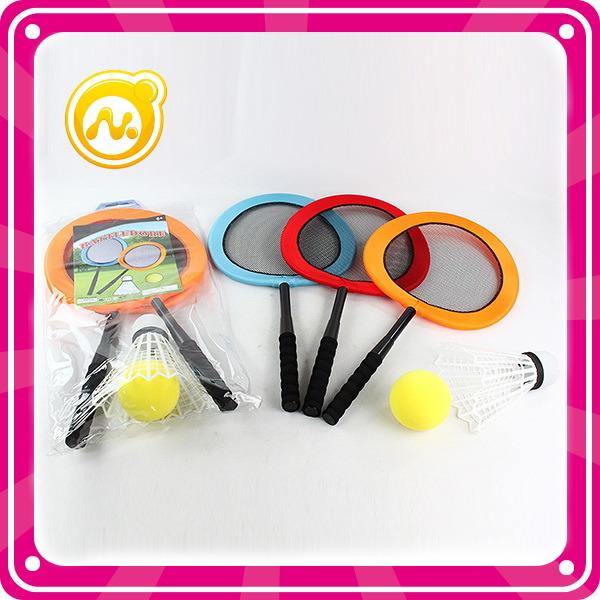 Plastic Kids Outdoor Tennis Racket Toy Set