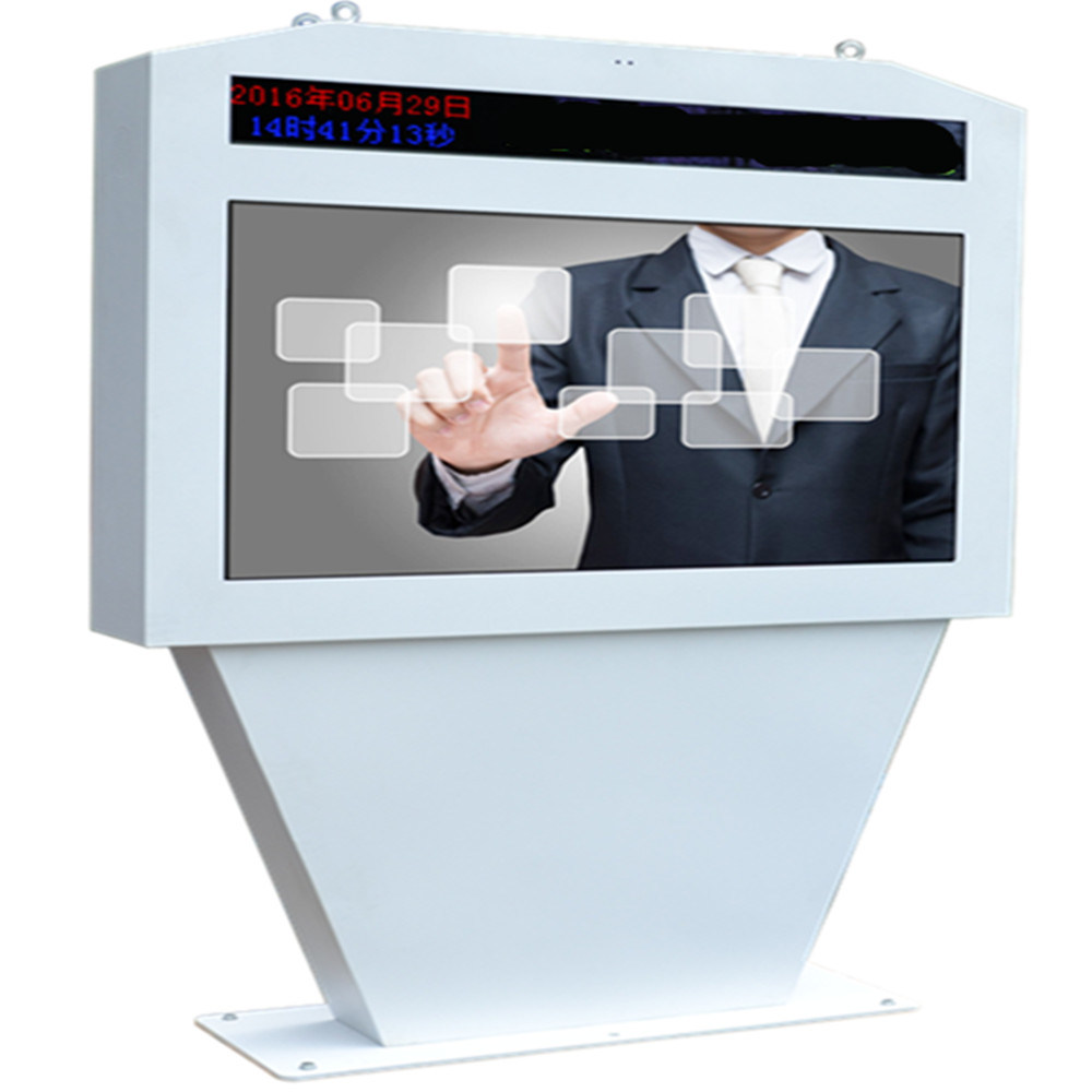 55inch Outdoor IP55 Interactive Kiosk