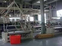 Nonwoven Fabric Machine Ssmms 4200mm