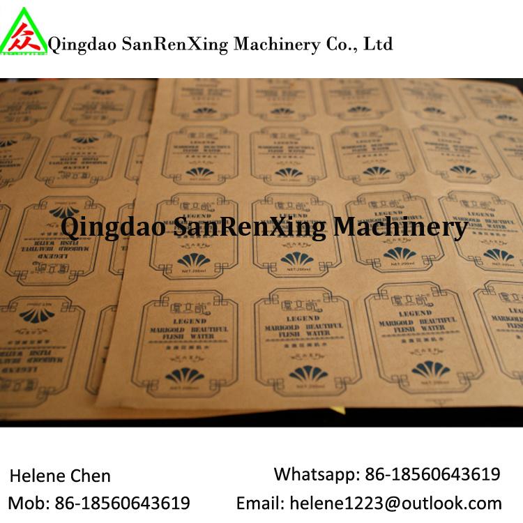 Kraft Paper Hot Melt Adhesive Label/Sticker