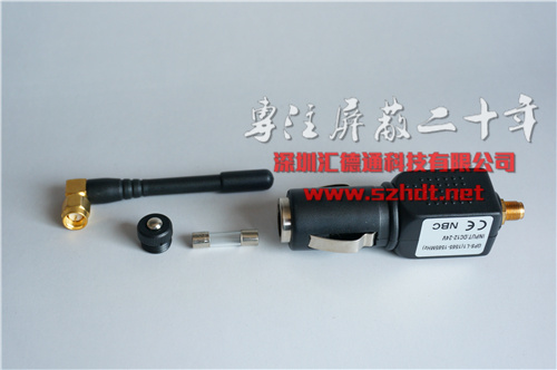 Mini GPS Signal Jammer for Car Use, Car GPS Signal Blocker, Vehicle GPS Signal Jammer