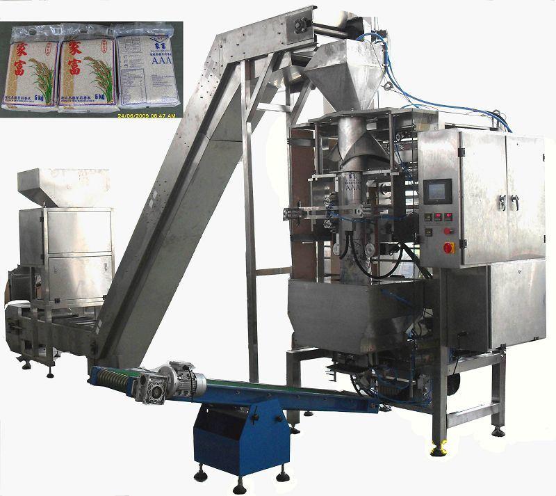 Automatic Rice Vacuum Packing Machine (ZB2000)