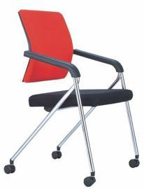 Visitor Chair Folding Chair (60038)