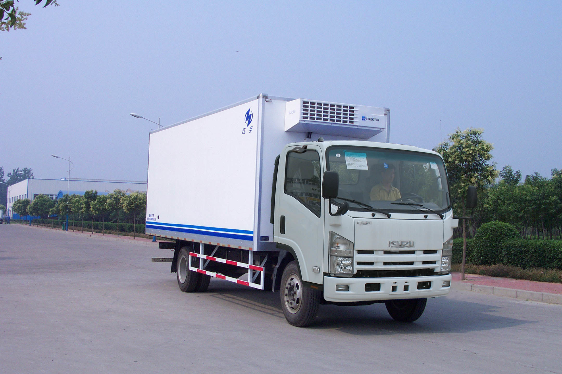 Refrigerated Truck Vehicle : China refrigerated truck hyj xlc