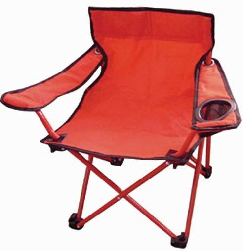 Kids Folding Chair China Kids Folding Sports Chair