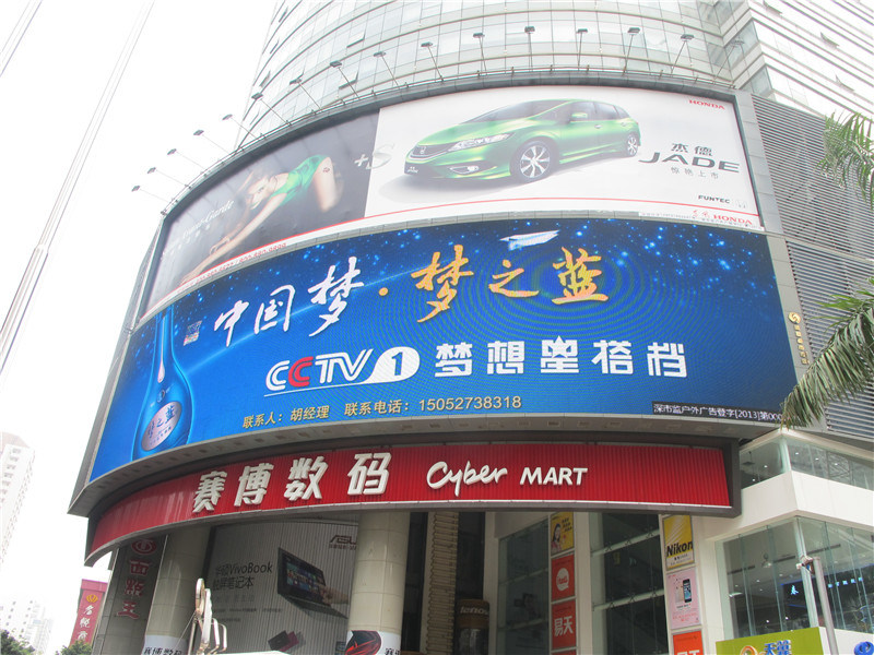 Angle Adjustable P16 Curved LED Display Sign for Outdoor Advertising
