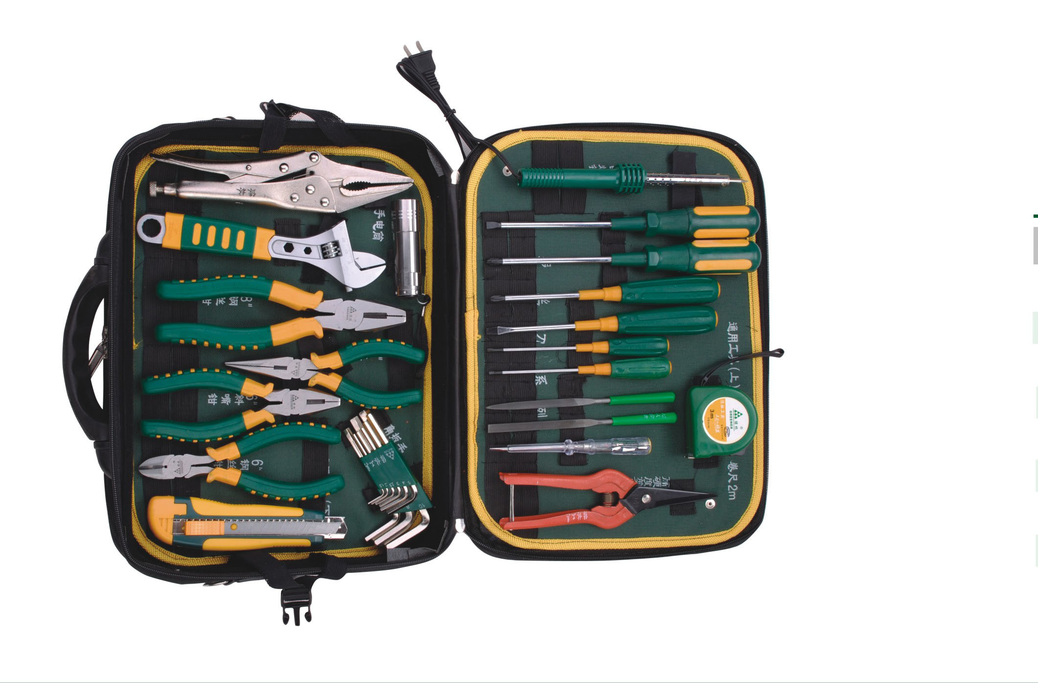 High Quality Repair Tool Set From Greenery Tools