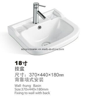 (No. P03) Samll Lavabo, Economical Ceramic Sink, Wall Hung Washbasin