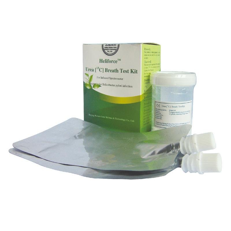 H. Pylori Rapid Test 13C Urea Breath Test Kit