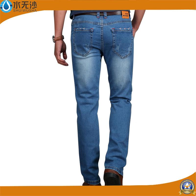 New Classic Men Stylish Pants Straight Slim Fit Denim Jeans