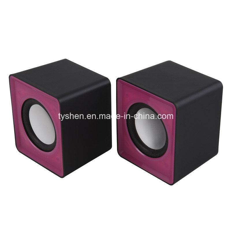 USB Speaker of Cheap Price 1.30USD