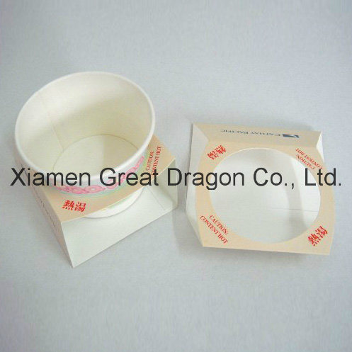 1.5-32 Ounce Hot Beverage Paper Cups and Lids (GD-PC001)