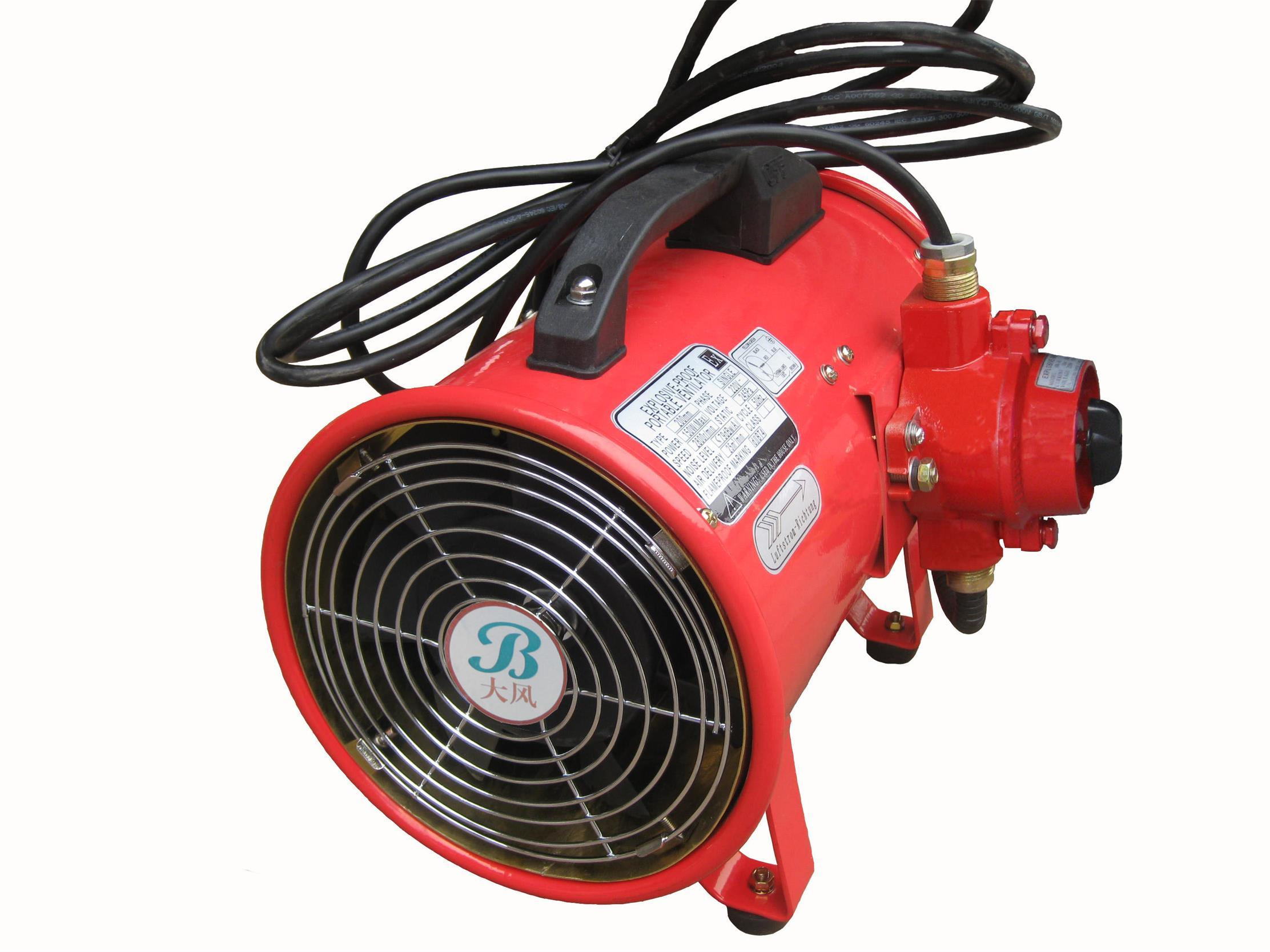 "8"" 110V Red Explosion Proof Portable Ventilaton Fan"