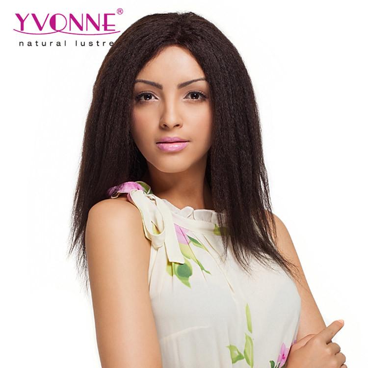 Yaki Straight Brazilian Human Hair Lace Front Wig