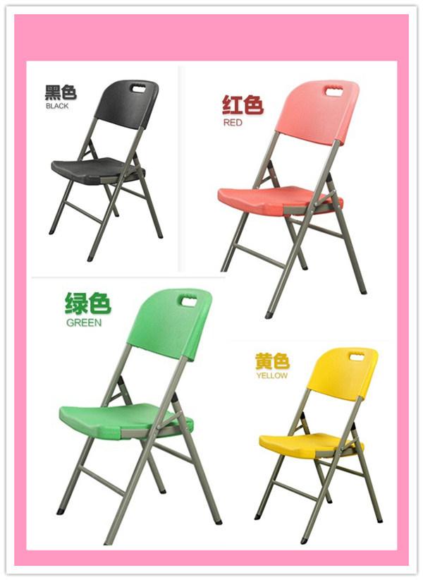 Metal Plastic Folding Banquet Chair