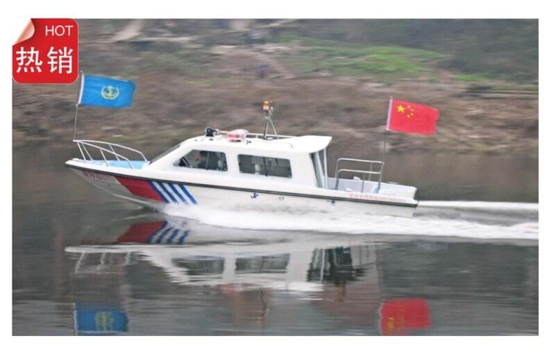 6.5 Meters Cabin Patrol Fiberglass Boat