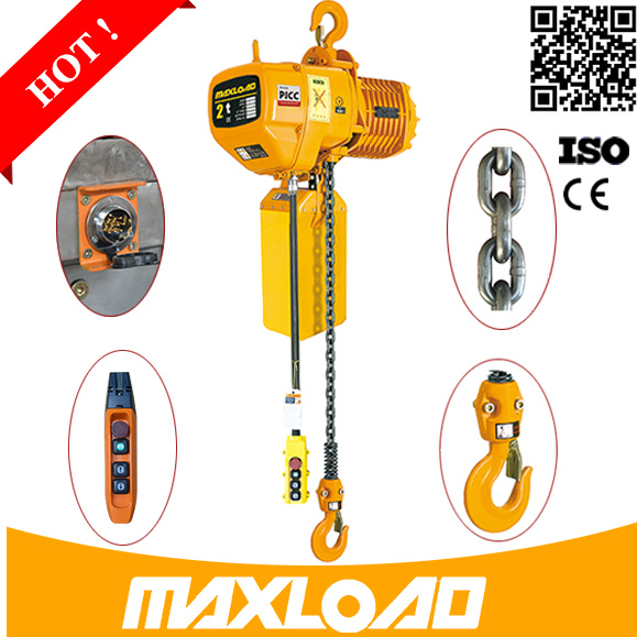 2 Ton Nitchi Electric Chain Hoist with Electric Monorail Trolley china 2 ton nitchi electric chain hoist with electric monorail nitchi electric chain hoist wiring diagram at webbmarketing.co