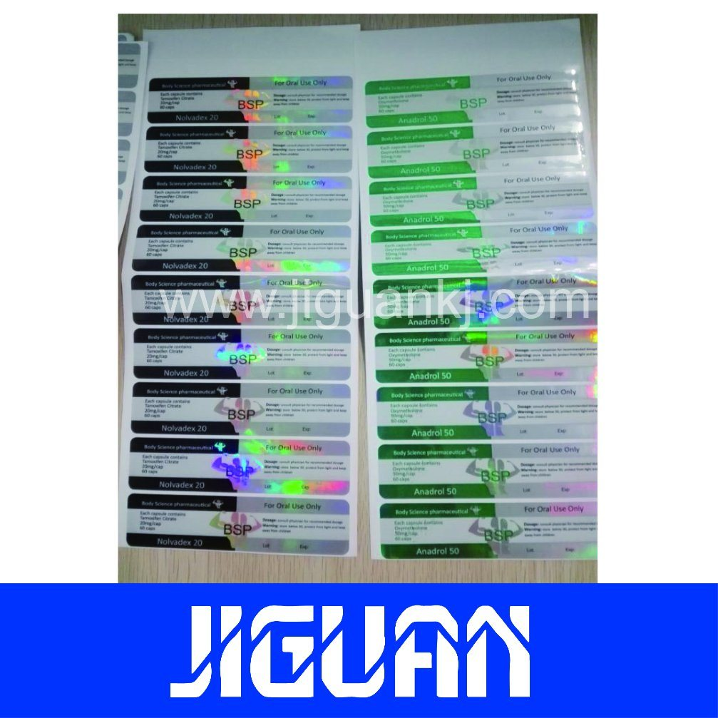 2ml Vial Pharmacy Holographic Laser Hologram Label