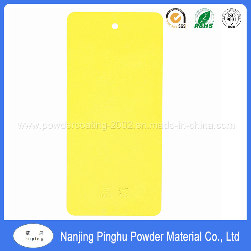 Glossy Yellow Outdoor Powder Coating for Pipeline