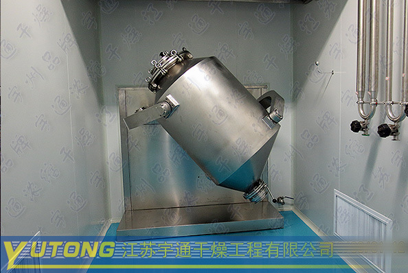 Tea Blending and Mixing Machine