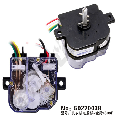 Washing Machine Timer (50300038)