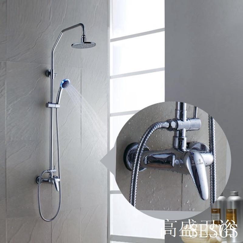 2017 New Design Chinese Blue-and-White Ceramic Single Handle GS-064 Brass Rain Shower Set