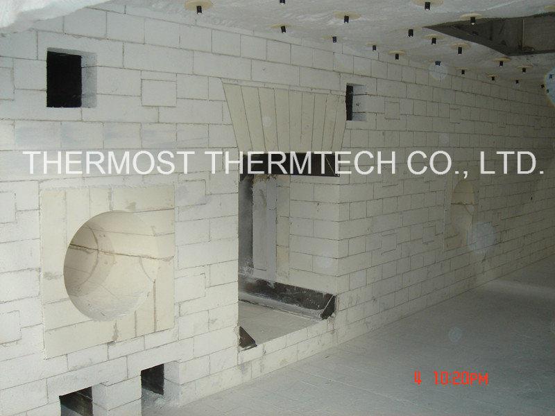 Insulating Firebrick (1260C-1600C)