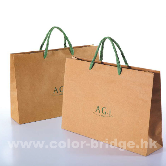 advertising paper bags Paper bags - all styles of wholesale paper bags and gift bags in stock - buy online for next day delivery our paper bags come with twisted paper handles, flat tape handles or rope handles.