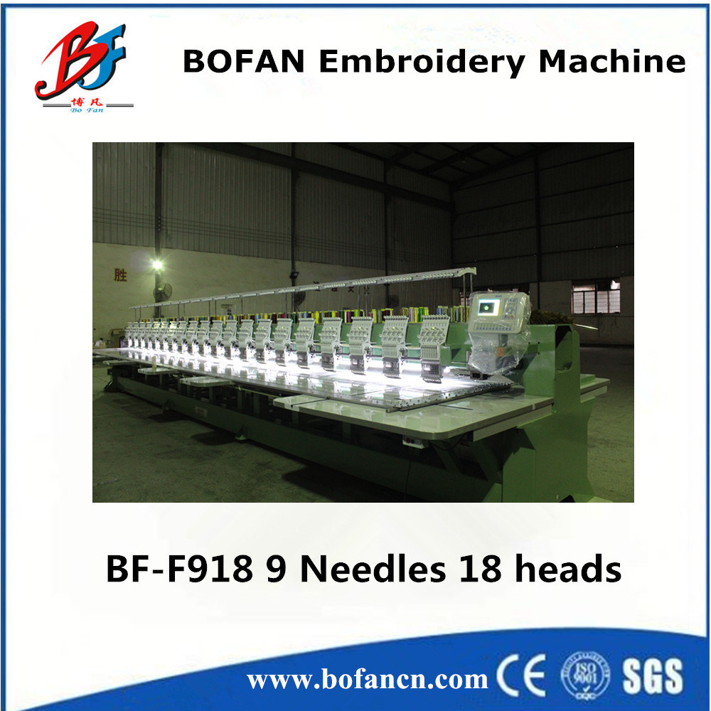Machine/Machinery/Embroidery Machine (BF-918)