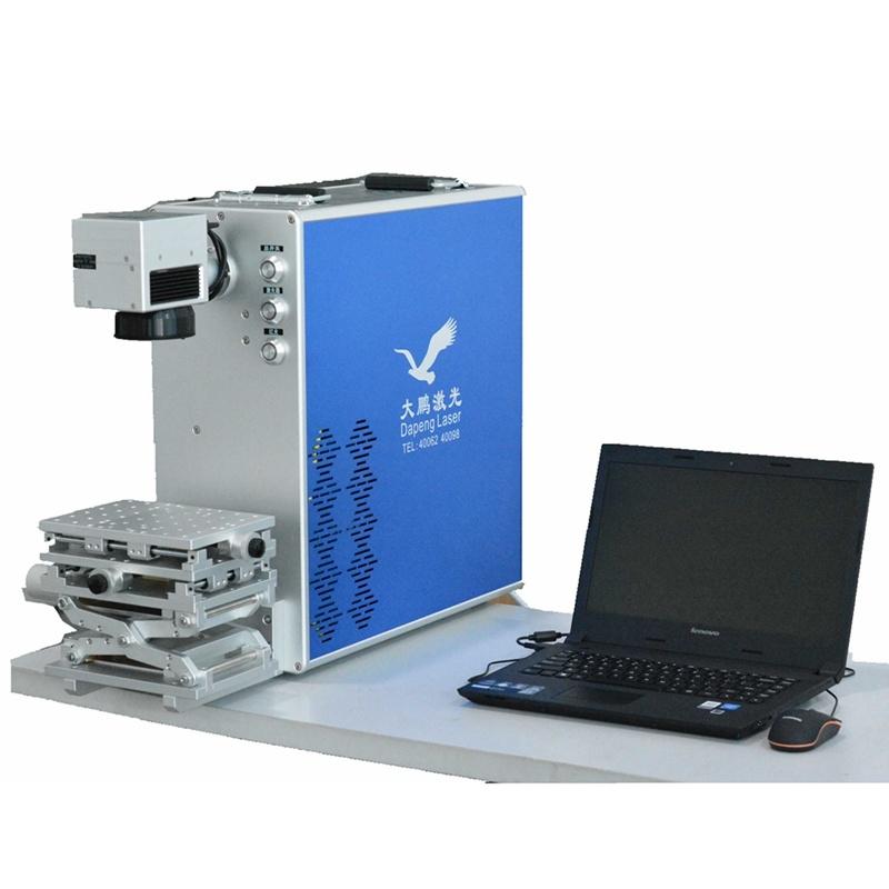 CNC Fiber Type Laser Machine Marking on Phone Bumper Case