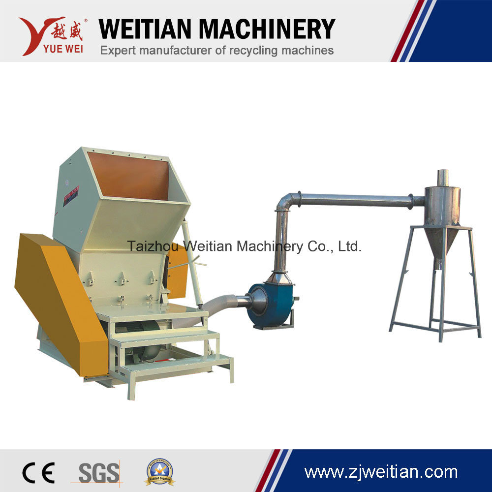 Hot Sale Plastic Crusher/ Pet Bottle Crushing Machines