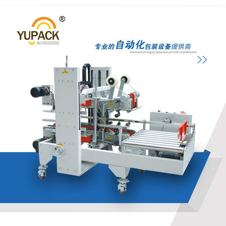 Yupack L Shape Side and Corner Sealing Automatic Box Sealing Machine
