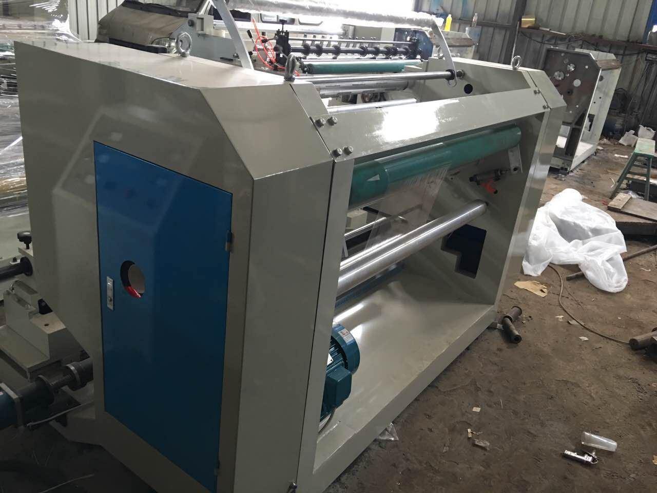 Rtfq-1100c High Speed BOPP Plastic Film Vertical Slitter Rewinder