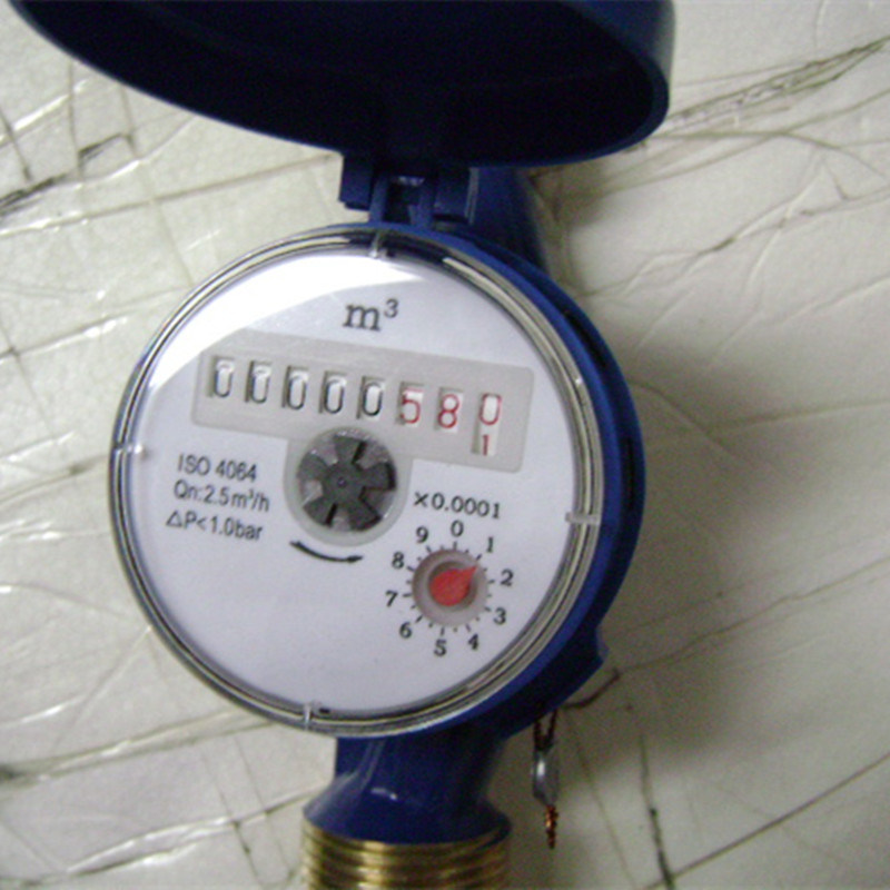 Class B High Accuracy Brass Water Flow Meter