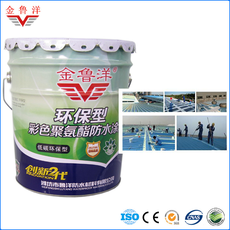 Water Based PU Special Waterproof Coating for Metal Roof, Polyurethane Special Waterproof Paint