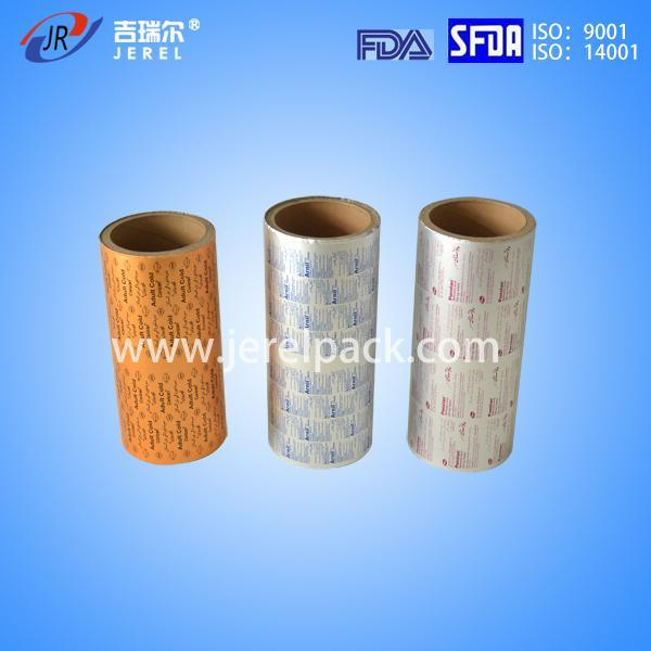 Hard Alloy H18 Aluminum Blister Foil (JR-001)
