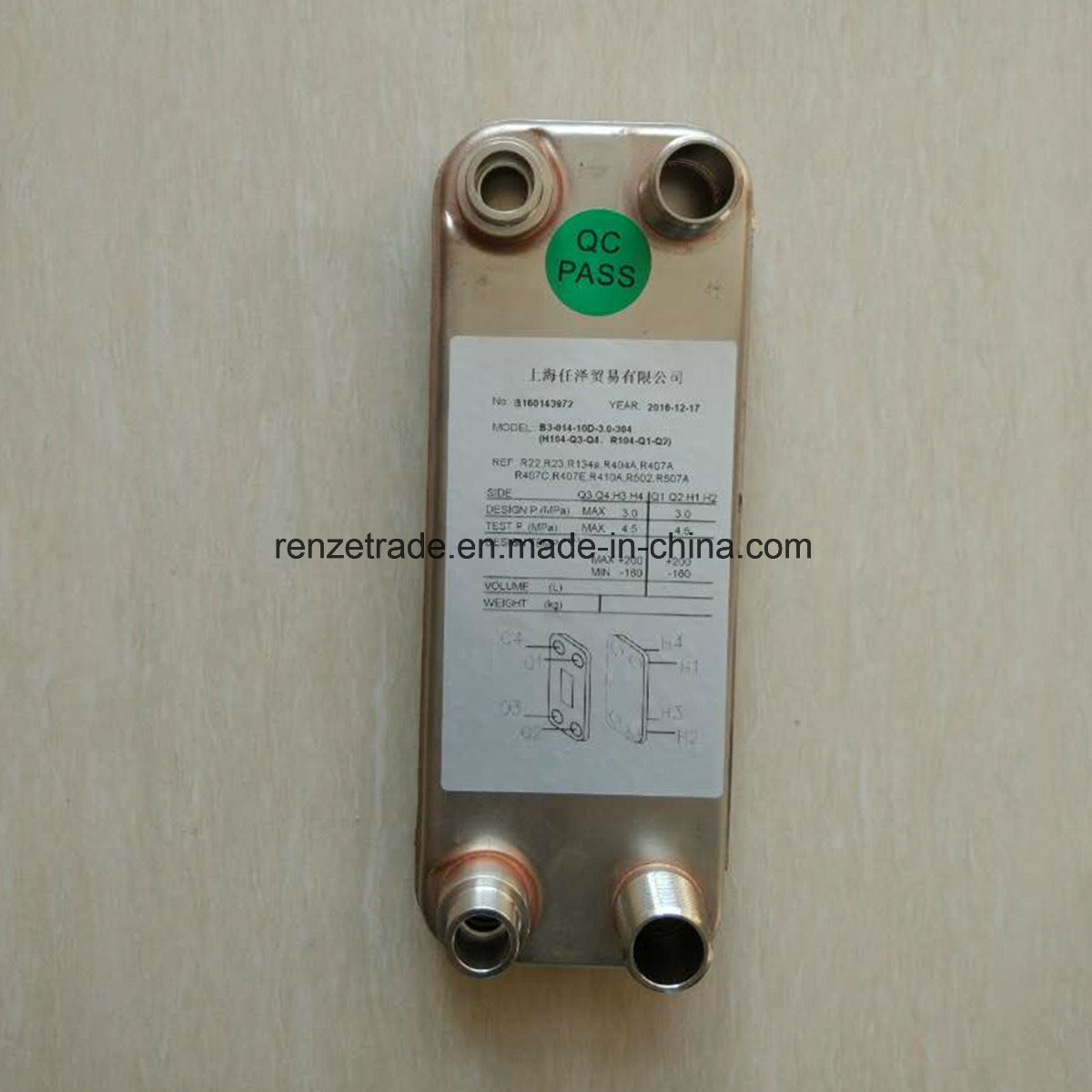 Heat Supply Refrigeration System Customized Brazed Type Plate Heat Exchanger