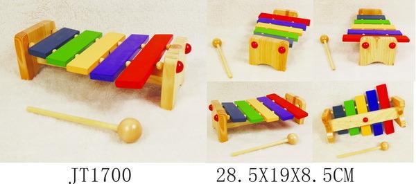 En71 Approved Wooden Toys