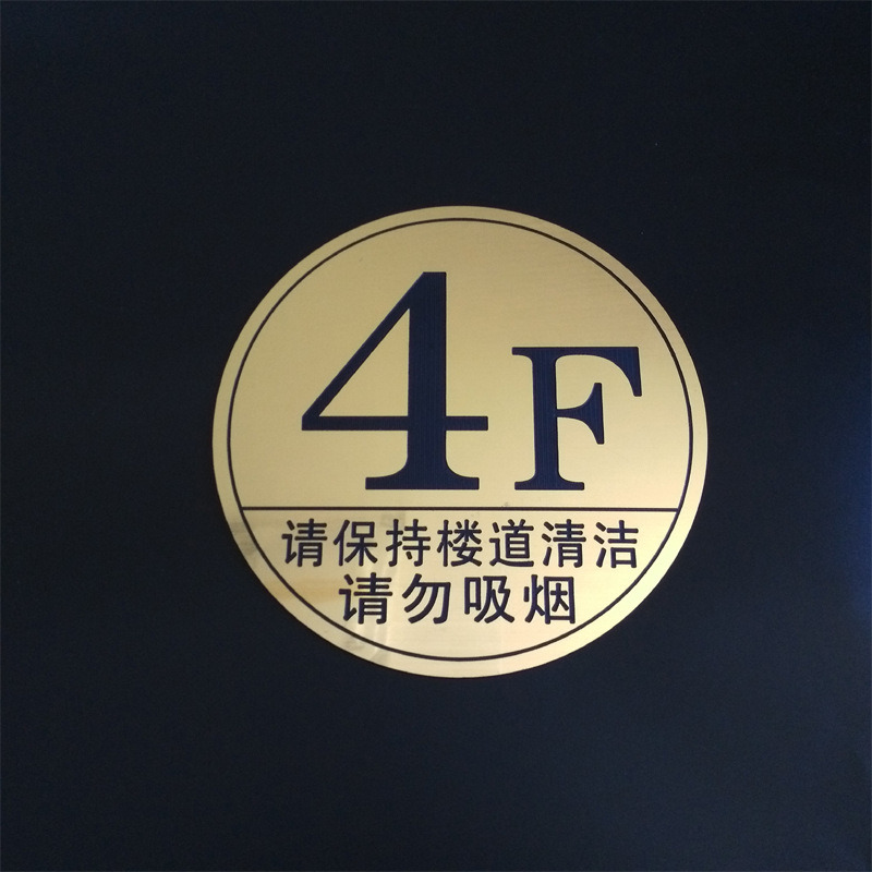 Professional Custom Service of Shop Floor Signs/Advertising Card/Tags/Sweet Touch