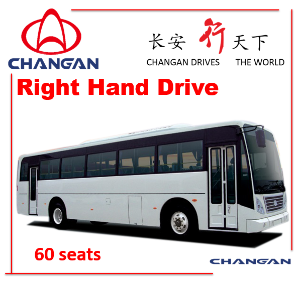 Changan Sc6108 60seats Bus