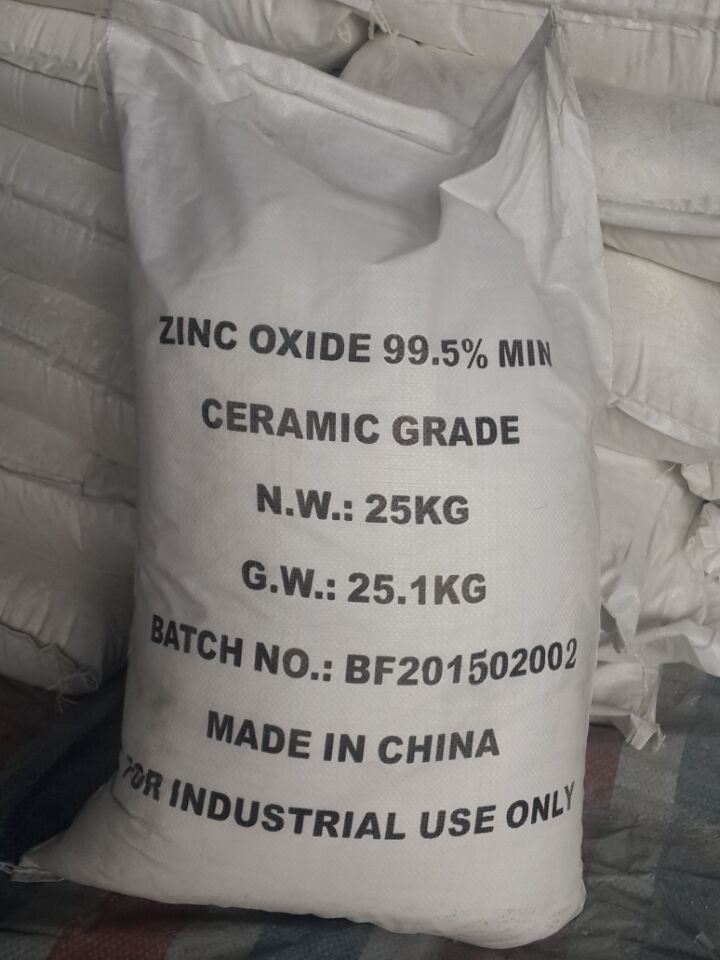 Hot Chemical Zinc Oxide Feed Grade